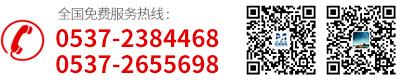 161007618153759124.jpg